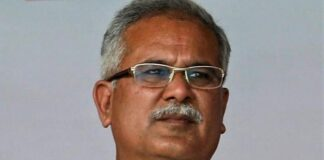 Chief Minister Mr. Bhupesh Baghel