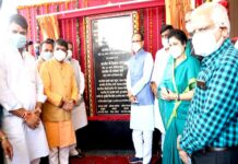 Chief Minister Shri Chouhan inaugurated the water treatment plant at Manuabhan Tekri