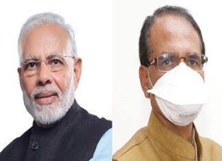PM Modi and shiv raj chohan