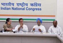 कांग्रेस राजस्थान कलह के बाद राज्य
