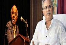 मुख्यमंत्री श्री भूपेश बघेल ने मशहूर शायर डॉ. राहत इंदौरी