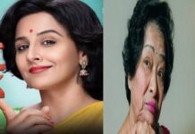 Vidya Balan's film Shakuntala Devi Exclusive Trailer Released