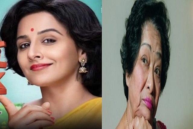 Vidya Balan's film Shakuntala Devi Exclusive Trailer Released