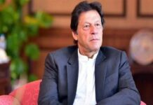 Imran Khan termed criticism of a double