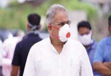 मुख्यमंत्री श्री भूपेश बघेल की आर्थिक नीतियों