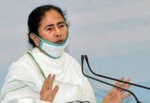 पश्चिम बंगाल की मुख्यमंत्री ममता