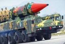 पाक निजी क्षेत्र के लिए रक्षा उद्योग खोलने की तैयारी में