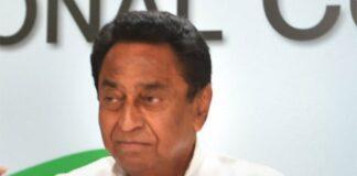 मध्यप्रदेश विधानसभा के उपचुनाव में कांग्रेस बना