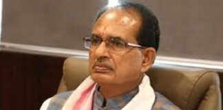Chief Minister Mr. Chauhan