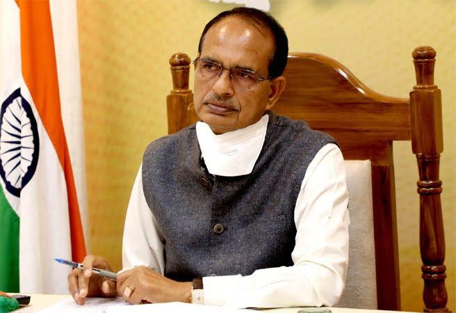 मुख्यमंत्री चाैहान