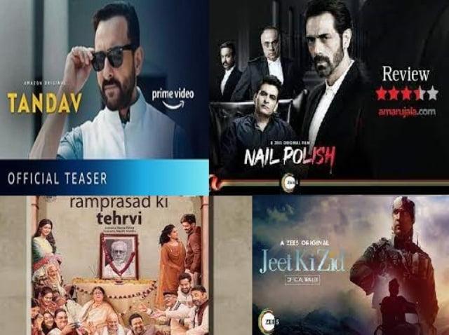 Top-15, movie