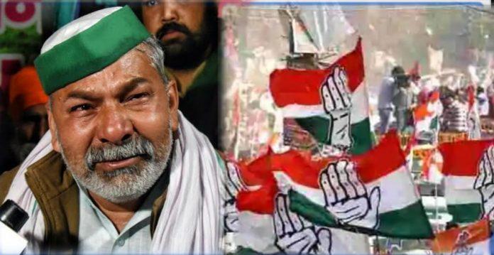 किसान आंदोलन ने पलटी बाजी, कांग्रेस को ऐसे मिली जीत