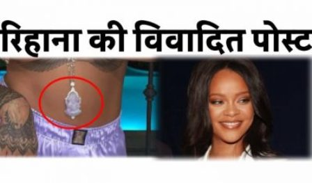 Rihana post on lord Ganesh