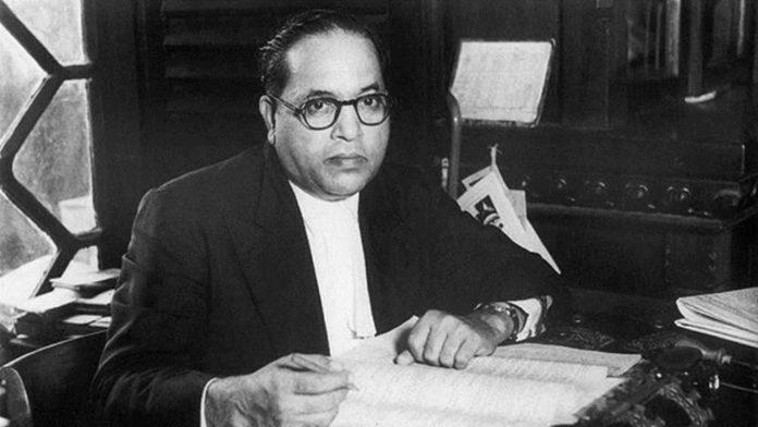 Dr, BR Ambedkar