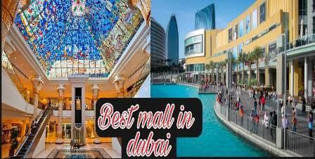 दुबई के रोमांचिक मॉल्स आइये नजर डालें।