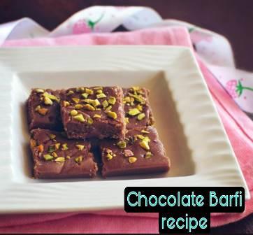 Chocolate Barfi recipe in Hindi recipe in Hindi