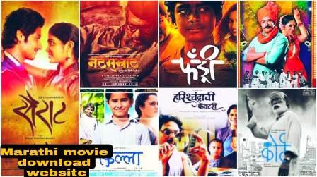 Marathi movie download website list